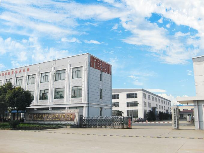Xinting Machinery Co., Ltd.