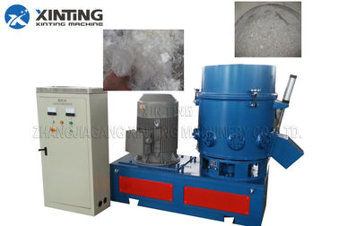 PP Foam PS PET Fibres Plastic Agglomerator Machine Stainless Steel Pot Body