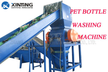 China Waste Plastic Pet Bottle Washing And Drying Machine supplier