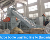 China XT300-3000 Hdpe Washing Line Bottle Flake Recycling 300-3000kg / Hr Capacity factory