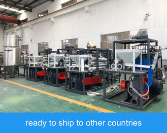 China ABS SBS LLDPE Plastic Pulverizer Milling Machine High Speed With ABB Motor distributor