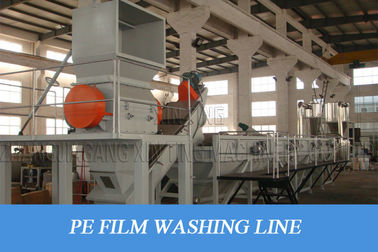 China CE Waste Plastic Machine Hdpe Bottle Crushing Washing Dewatering For Big Capacity distributor
